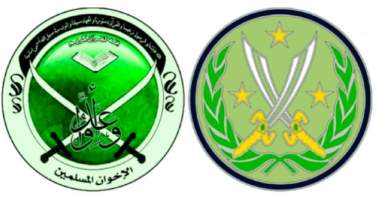 "Is ""Creepy"" New U S  Army Patch a Pro-Islamic Symbol"
