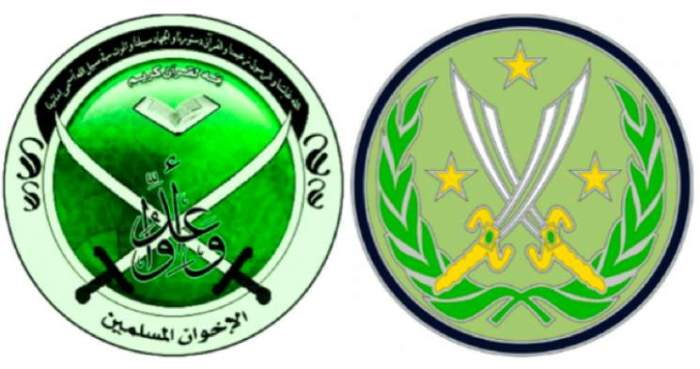 isis-patch