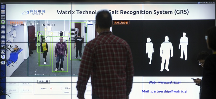 gait-recognition