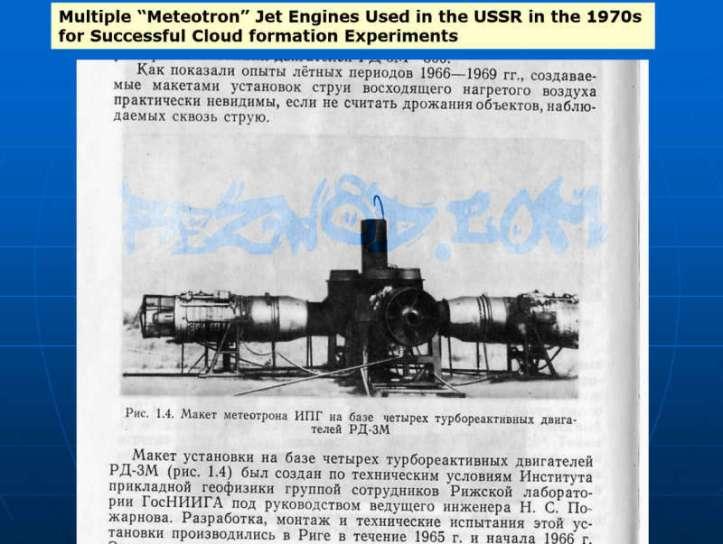 Moshe Alamaro: Hurricane Control via Meteotron (Russian)